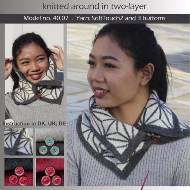 Karen Noe Design Kit Neck Collar 40.07
